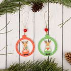 """Pendant Christmas """"Rudolph's gift"""", a MIX"""