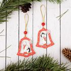 """Pendant Christmas """"the polar bear in the bell"""", a MIX"""