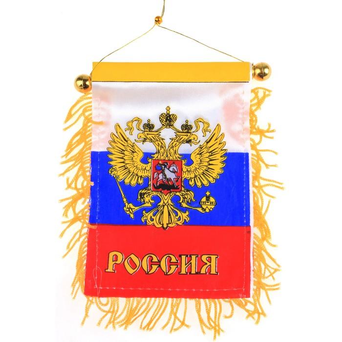 """Присоска-флаг """"Россия"""""""