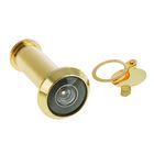 Глазок дверной, тип 2, L= 50-75 мм, d=16 мм, со шторкой, цвет золото