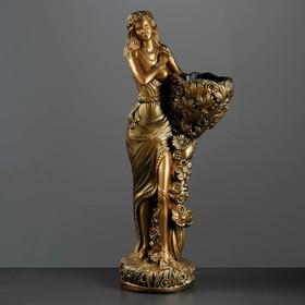 """Фигура с кашпо """"Лесная фея"""", 1 л/85 см бронза"""