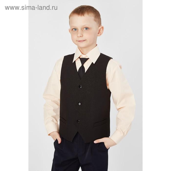 Жилет для мальчика, рост 128 см, цвет чёрный 15-201-1