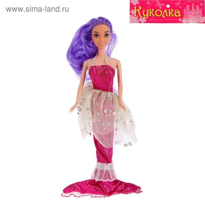 """Кукла """"Русалочка"""" в вечернем наряде"""