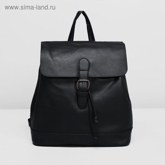 Рюкзак на стяжке шнурком, 1 отдел, наружный карман, цвет чёрный