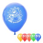 "Balloon 12"" ""happy birthday"", the bear, set of 5 PCs, MIX"