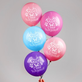 "Balloon 12"" ""happy birthday"", cats, set of 5 PCs, MIX"