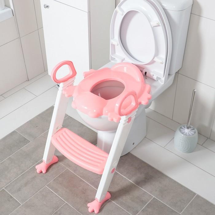 Детское сиденье на унитаз со ступенькой «Помощник малыша», с ручками, цвет розовый