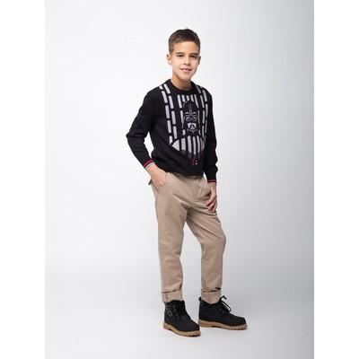 Брюки для мальчика, рост 140 см, цвет бежевый