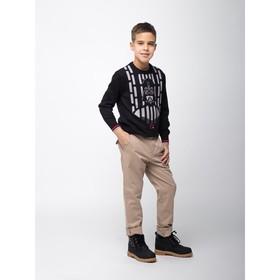 Брюки для мальчика, рост 128 см, цвет бежевый