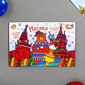 Магнит двусторонний «Москва. Медведь» в Донецке