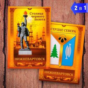 bbfab04d2201 Магниты с символикой городов в Бишкеке купить цена оптом и в розницу ...