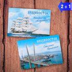 Магнит двусторонний «Владивосток. Столица Приморья»