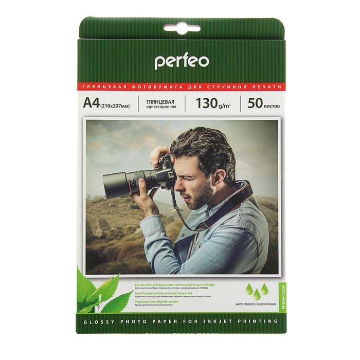 Фотобумага Perfeo А4, 130 г/м², 50 листов, глянцевая