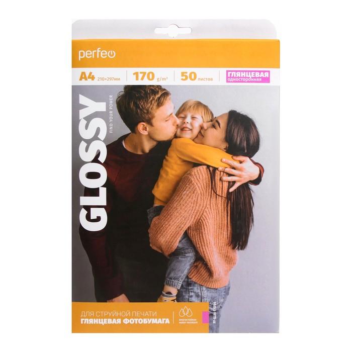 Фотобумага Perfeo А4, 170 г/м², 50 листов, глянцевая