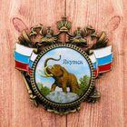"""Магнит-герб """"Якутск"""""""