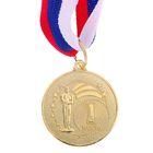 Medal prize 128