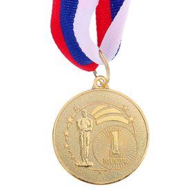 Медаль призовая 128