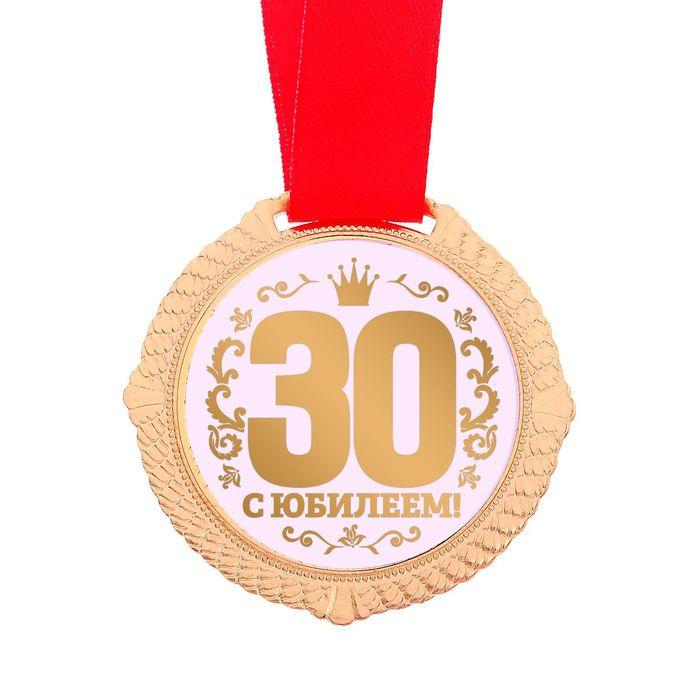 Поздравления для саши в 30 лет