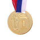 "Medal prize 067 ""1st place"""