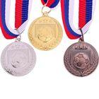 """Медаль тематическая 116 """"Футбол"""", бронза"""