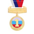 "Medal prize 069 ""1st place"""