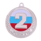 """Medal prize 072 """"2nd place"""""""