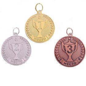 Медаль призовая 073 '3 место' Ош