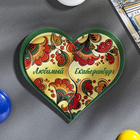 "The sliding magnet in the shape of a heart ""Yekaterinburg"""