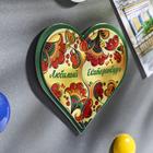 """Магнит раздвижной в форме сердца """"Екатеринбург"""""""