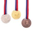 Медаль призовая 064