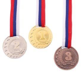 064 prize medal diam 4 cm, gold