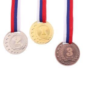 Медаль призовая 064 '3 место' Ош