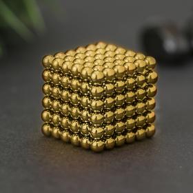 "Антистресс магнит ""Неокуб"" 216 шариков d=0,3 см (золото)"