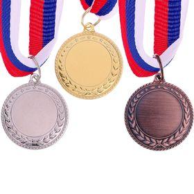 Медаль под нанесение 061