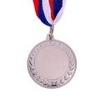 Medal for applying 061