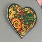"The sliding magnet in the shape of a heart, ""Chelyabinsk"", 8 x 7.4 cm"