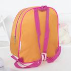 Рюкзак детский, отдел на молнии, светоотражающая вставка, цвет оранжевый