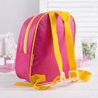 Рюкзак детский, отдел на молнии, светоотражающая вставка, цвет фиолетовый