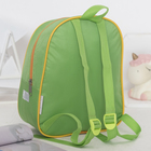 Рюкзак детский, отдел на молнии, светоотражающая вставка, цвет салатовый