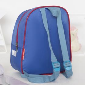 dbc12aa4377a Детские рюкзаки в Бишкеке купить цена оптом и в розницу - стр. 19