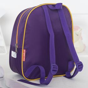 1b3e59a07fc4 Рюкзак детский, 1 отдел, светоотражающая вставка, цвет тёмно-синий Ош