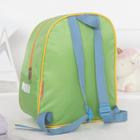 Рюкзак детский, отдел на молнии, светоотражающая вставка, цвет голубой