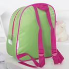 Рюкзак детский, отдел на молнии, светоотражающая вставка, цвет разноцветный