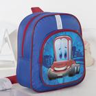 Рюкзак детский, отдел на молнии, светоотражающая вставка, цвет синий