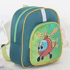 Рюкзак детский, отдел на молнии, светоотражающая вставка, цвет зелёный