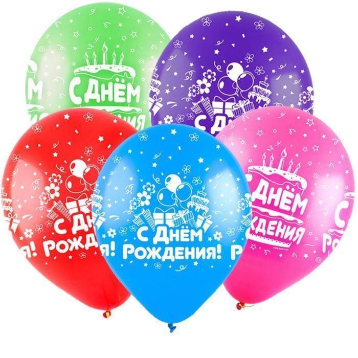 """Шар латексный 12"""" """"С днём рождения"""", пастель, 5-сторонний, набор 100 шт., цвета МИКС"""