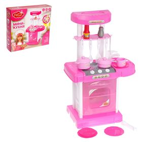 """Игровой модуль мини-кухня в чемодане """"Лучшие коллекции"""", световые и звуковые эффекты, высота 38,5 см"""