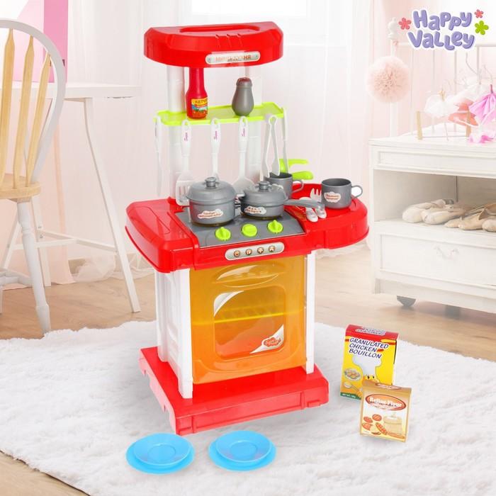 """Игровой набор мини-кухня в чемодане """"Лучшие коллекции"""", высота 41см"""