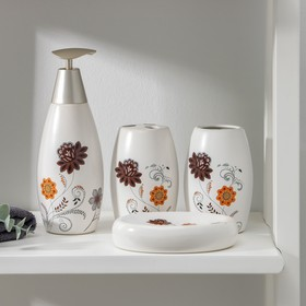 "Set of bathroom accessories, 4 piece ""Ornament"""