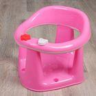 Детское сиденье для купания на присосках, цвет розовый, в индивидуальной коробке